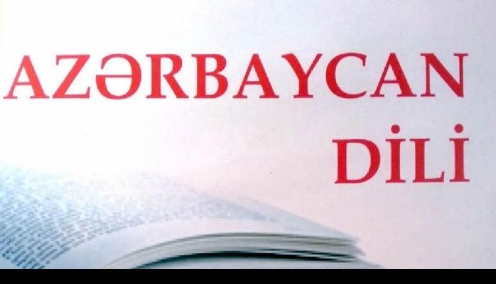Azərbaycan dilinin qüruru