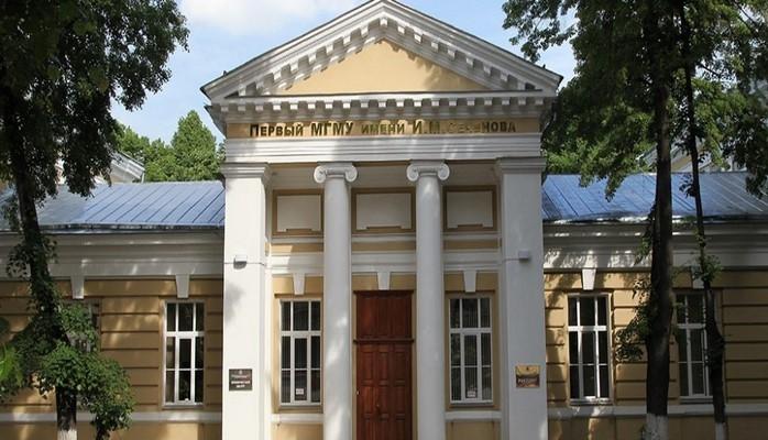 Первый Московский государственный медицинский университет имени И.М. Сеченова отмечает 260-летний юбилей