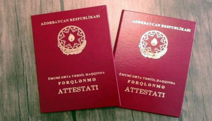 Минобразования Азербайджана: Правила выдачи аттестатов с отличием и медалей остаются без изменений