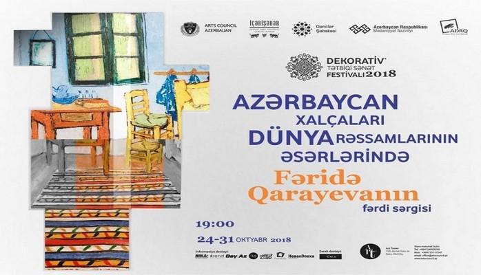 Dekorativ-Tətbiqi Sənət Festivalı çərçivəsində ilk sərgi xalçaçılığa həsr edilə cək