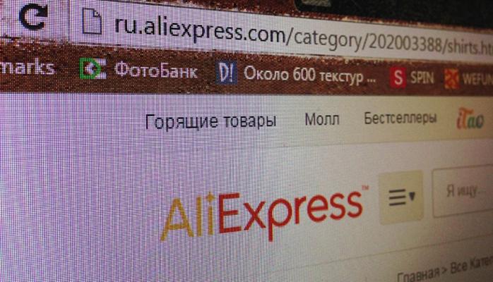 """""""AliExpress"""" endirimli satış günü milyardlarla dollar və xaos qazandı"""