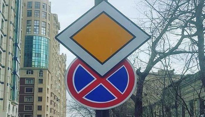 Странный знак в Баку путает водителей