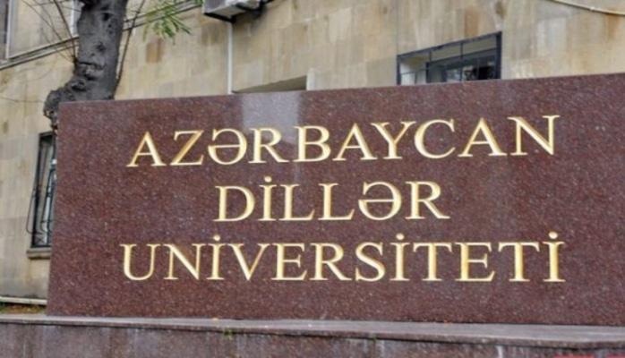 В Азербайджанский университет языков назначен еще один проректор