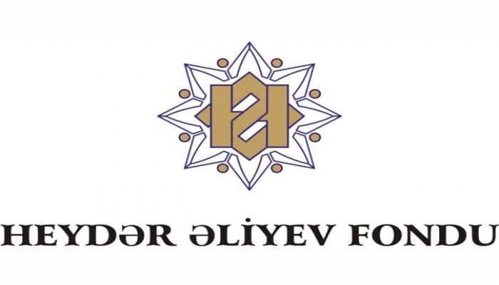 Heydər Əliyev Fondunun əməkdaşları təltif edilib - Sərəncam