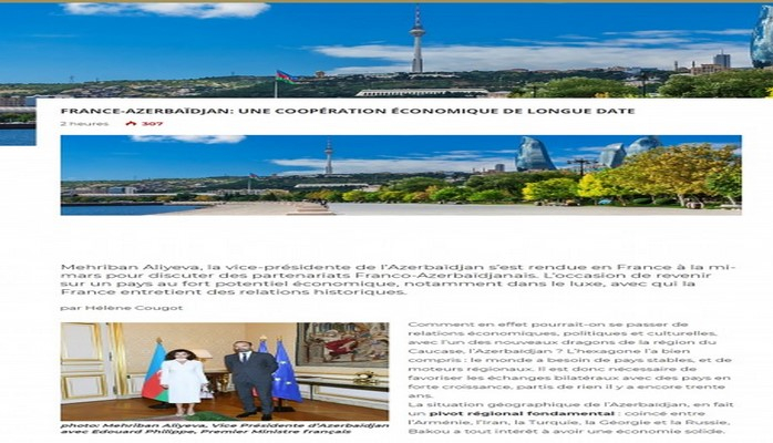 Портал Luxus-Plus написал о визите во Францию Первого вице-президента Азербайджана Мехрибан Алиевой