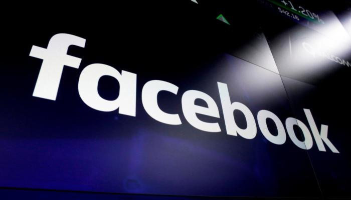 Facebook продлила до конца мая режим работы из дома для большинства сотрудников