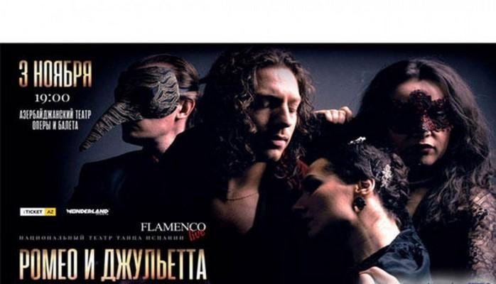 """Театр национального танца Испании """"FlamencoLive"""" выступит в Баку"""