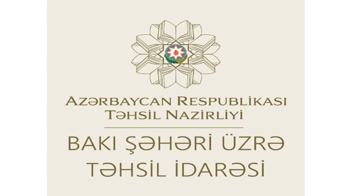 В Азербайджане завершается выбор вакансий в рамках конкурса по приему на работу в школы
