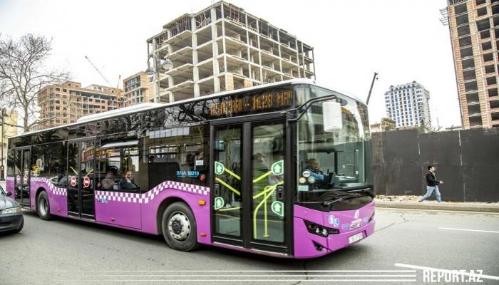 Прекращено движение общественного транспорта