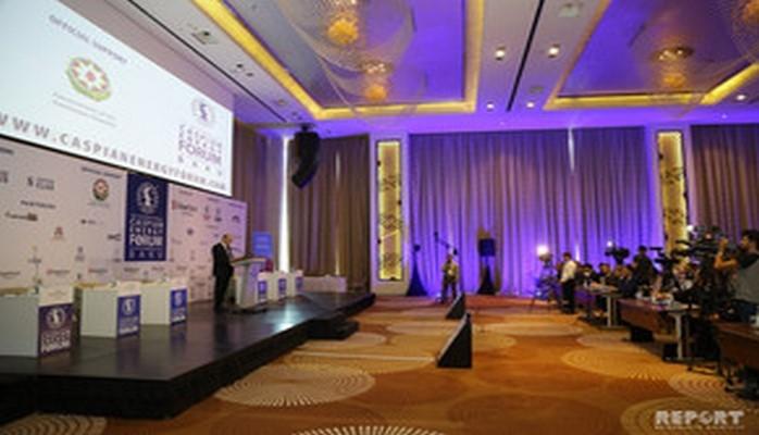 В Баку проходит 7-й Международный Caspian Energy Forum Baku- 2018