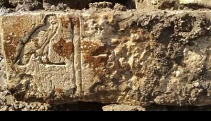 Misirdə qədim məbədin qalıqları tapılıb