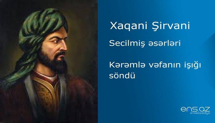 Xaqani Şirvani - Kərəmlə vəfanın işığı söndü