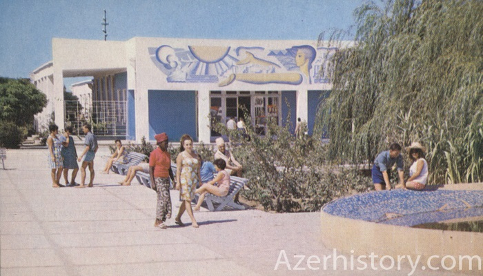 Азербайджан 1969 года (ФОТО)