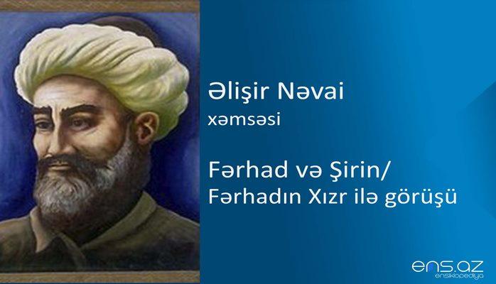 Əlişir Nəvai - Fərhad və Şirin/Fərhadın Xızr ilə görüşü