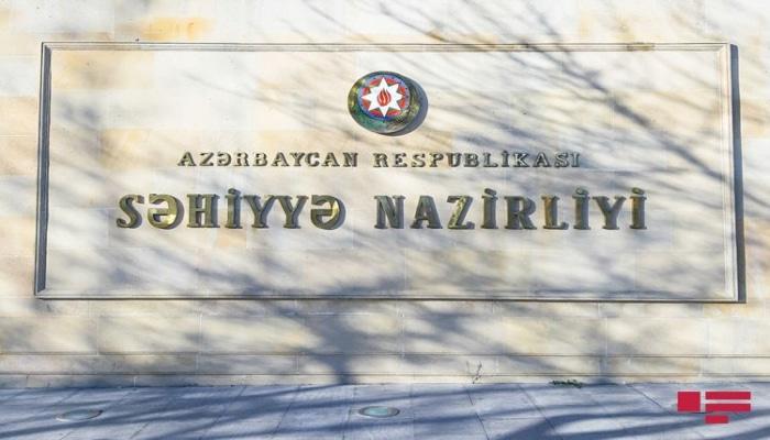 Минздрав: Ситуация с коронавирусом в Азербайджане стабильная