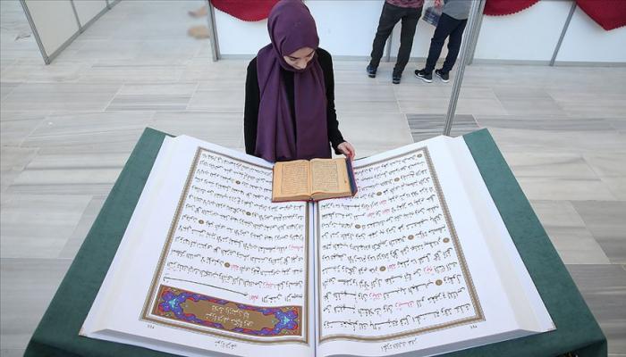 """Dünyanın ən böyük """"Quran""""ı nümayiş olundu"""