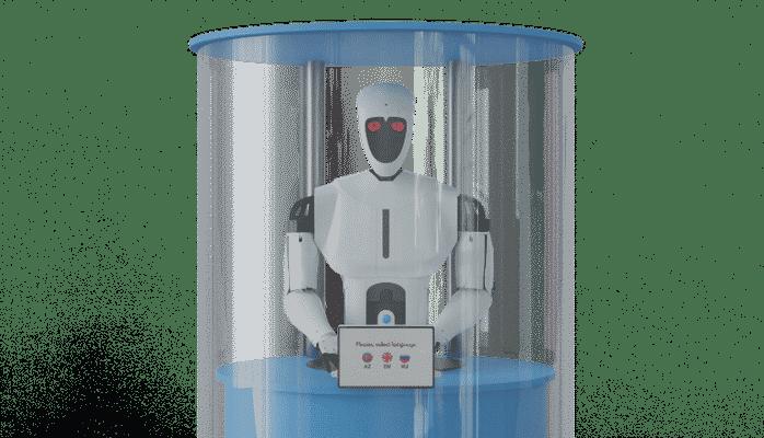 Впервые в Азербайджане создан «умный робот»