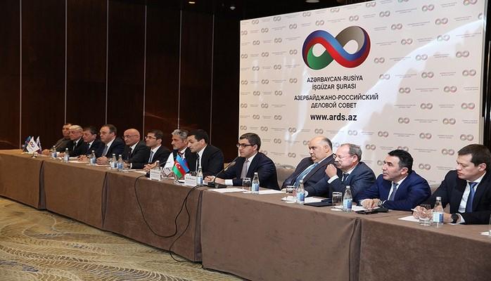 Состоялось общее заседание Азербайджано-российского делового совета