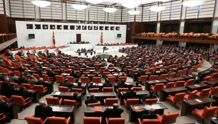 Парламент Турции распространил заявление в связи с Ходжалинским геноцидом
