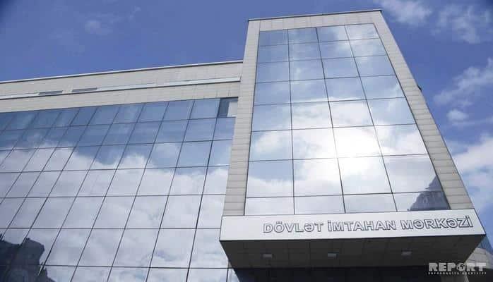 ГЭЦ проведет экзамен по приему на 1560 вакантных мест в госструктурах