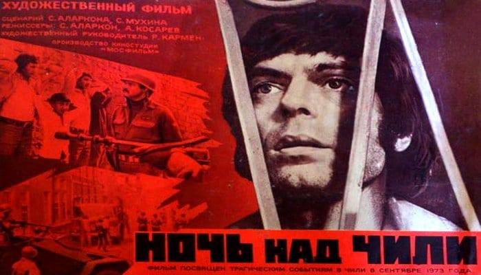"""""""Ночь над Чили"""": как в Баку снимали кровавый переворот 1973 года"""
