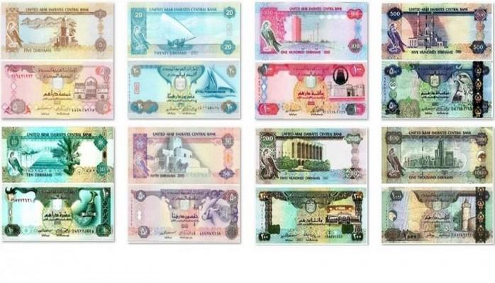 В течение первого полугодия сумма денежных переводов из ОАЭ за рубеж достигла 88 миллиардов дирхамов