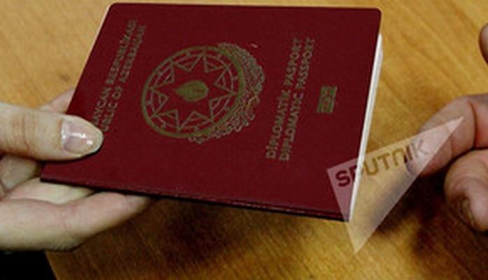 Представляющим Азербайджан в международных организациях военнослужащим выдадут дипломатические паспорта