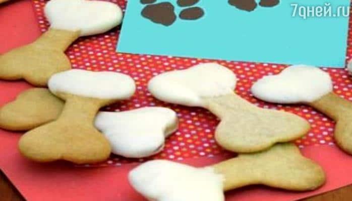 Печенье «Косточка»: рецепт семейного лакомства
