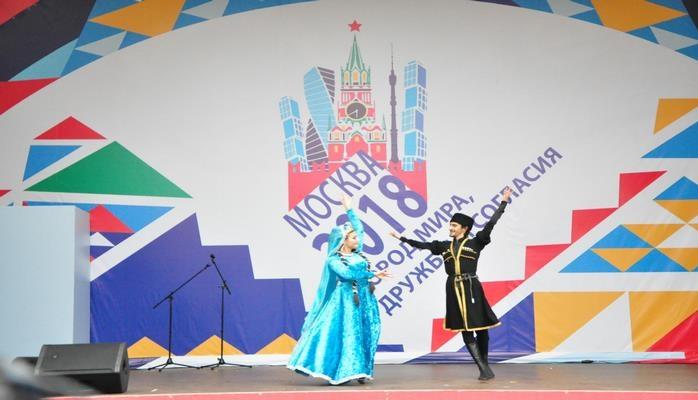 В Москве прошел Фестиваль граната – символа Азербайджана