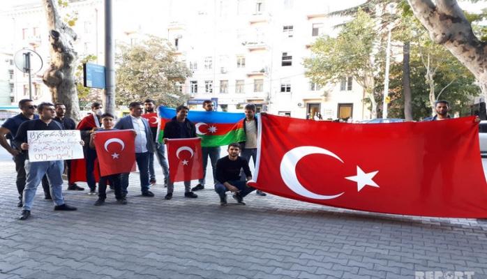 Азербайджанская молодежь провела в Тбилиси акцию в поддержку Турции