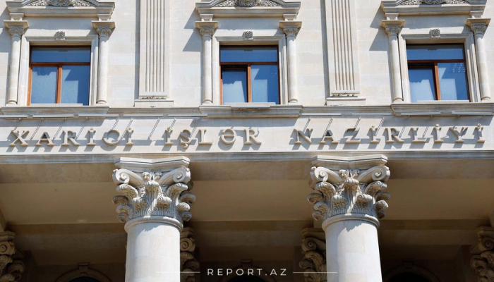 МИД Азербайджана распространил заявление в связи с гибелью сержанта