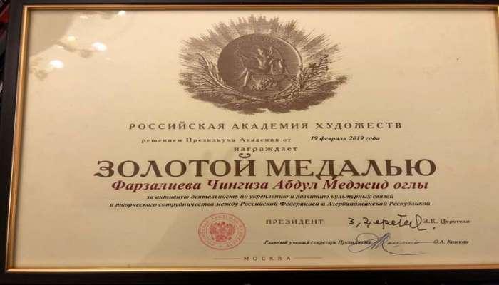 Azərbaycanlı rəssam Rusiyada Qızıl medala layiq görüldü