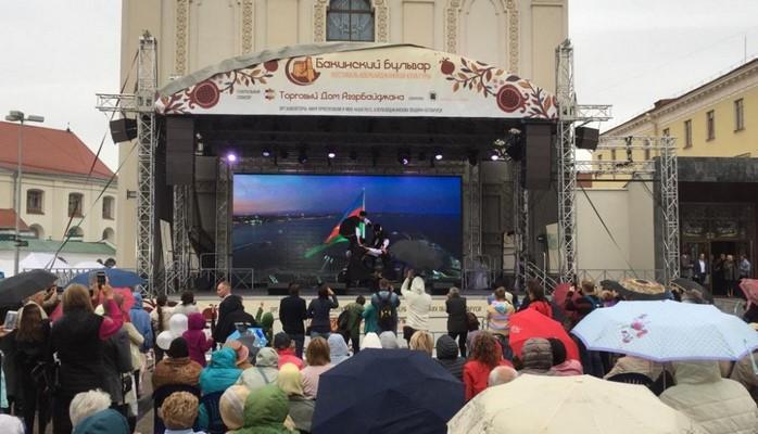 В Минске состоялся фестиваль «Бакинский бульвар»