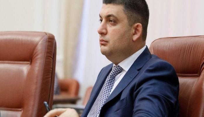 Премьер-министр Украины: Переговоры о свободной торговле со странами ГУАМ нужно активизировать