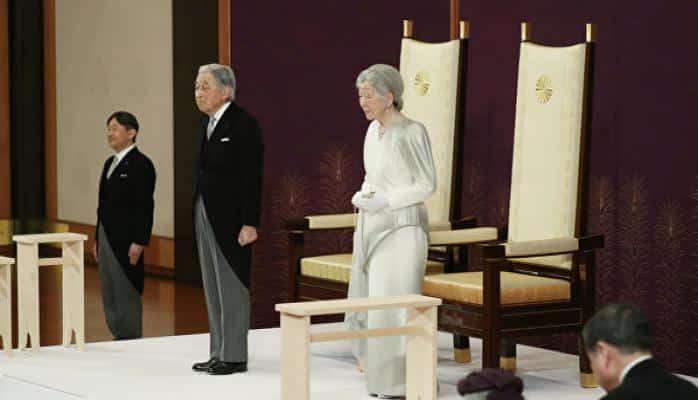 Yaponiya imperatoru Akihito taxtdan imtina edib