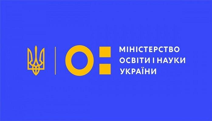 В Украине обучаются 12 тысяч азербайджанских студентов
