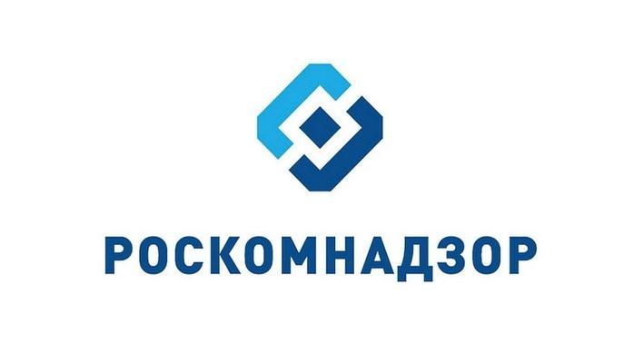 Роскомнадзор вернул доступ к 7 миллионам IP-адресов