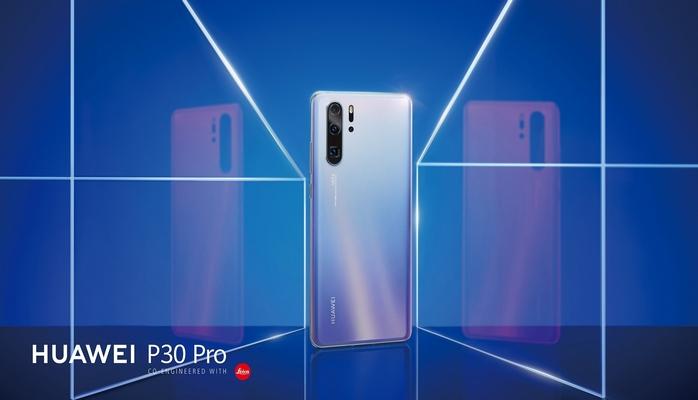 """2019-cu ilin Ən yaxşı kameraya malik telefonu və Ən yaxşı qiymətli smartfonu """"Huawei"""" oldu"""