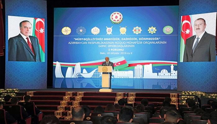 Состоялся первый форум молодых сотрудников правоохранительных органов Азербайджана