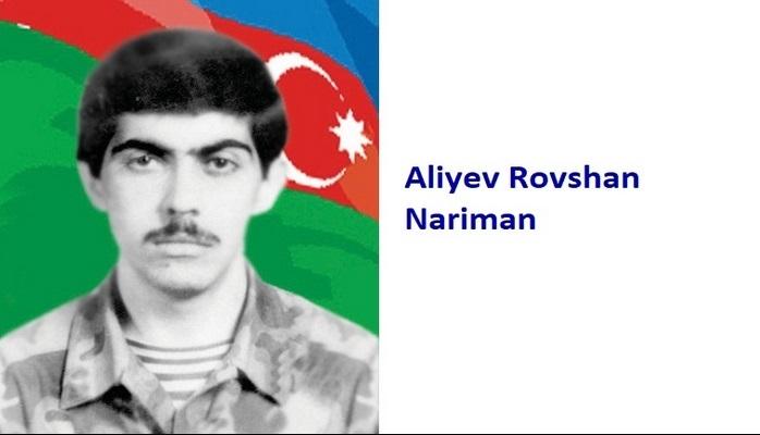 Aliyev Rovshan Nariman
