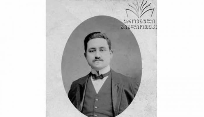 Gürcüstanın Parlament Kitabxanasında Rəsulzadənin unikal fotosu