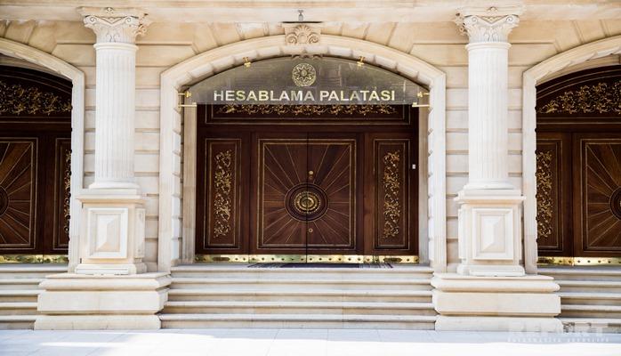 Счетная палата сэкономила около 26 тыс. манатов в прошлом году