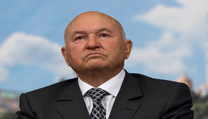 Умер Юрий Лужков