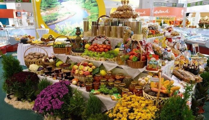 Азербайджан примет участие в выставке «Золотая осень»