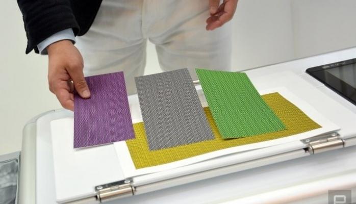 Yaponiyada 2,5D-çap texnologiyası hazırlanıb