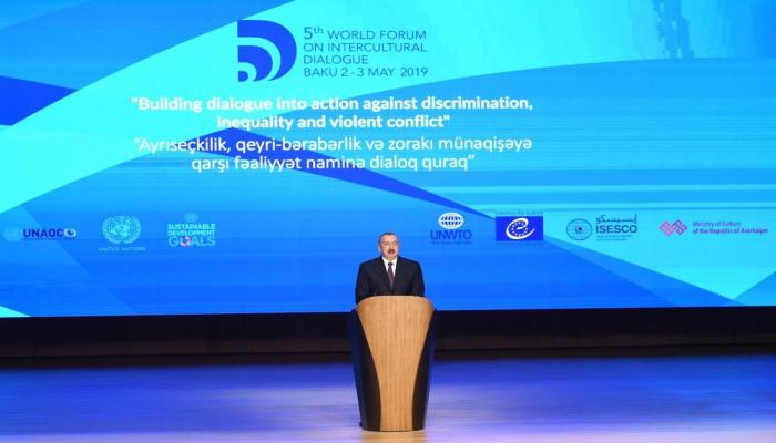 Президент Ильхам Алиев: Азербайджан как внутри страны, так и за рубежом проводит политику, основанную на взаимопонимании и сотрудничестве