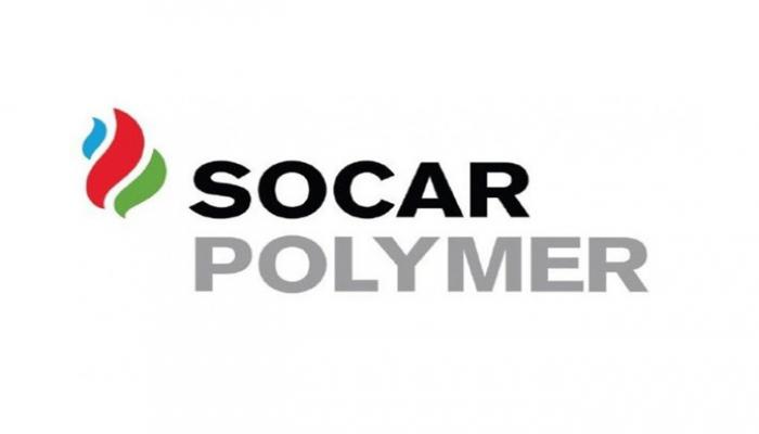 SOCAR Polymer начал производство нового вида полимеров