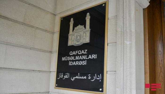 QMİ Ramazan ayının başlaması ilə bağlı fətva verib