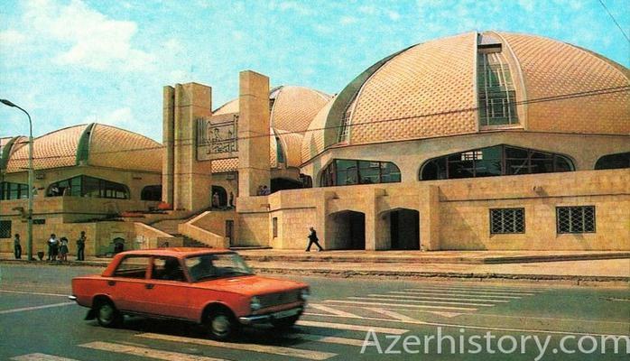 """""""Шерг Базары"""" в Баку – шедевр советского модернизма в архитектуре"""