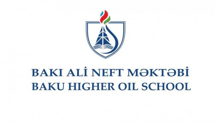 В Бакинской Высшей Школе Нефти начались онлайн-экзамены